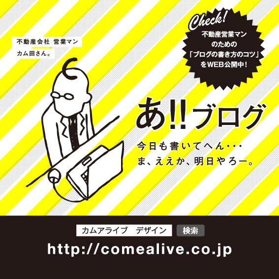 kat_com_snsバナー_160531_fn