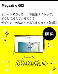 ktt_com_mgz03-1
