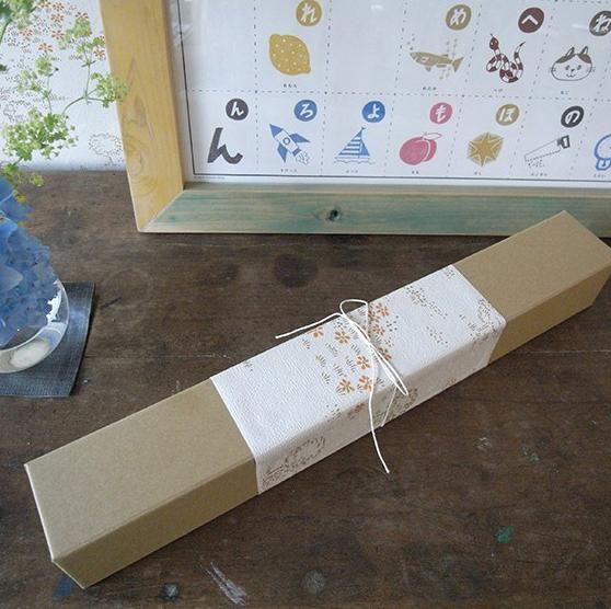 gift_katati